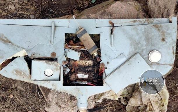 В зоне ООС обнаружили разведывательный беспилотник