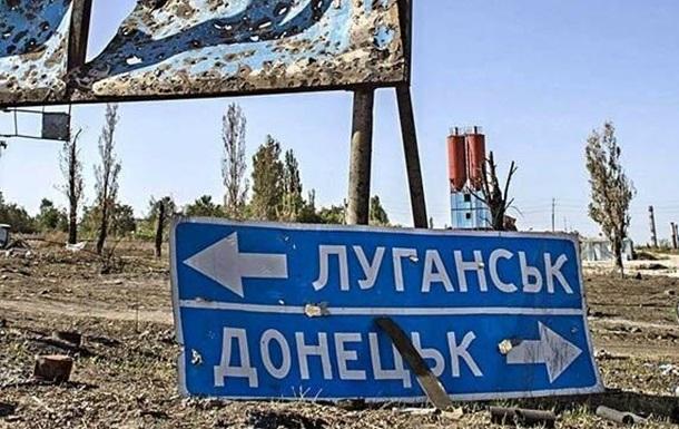 Вернуть Донбасс за 25 лет