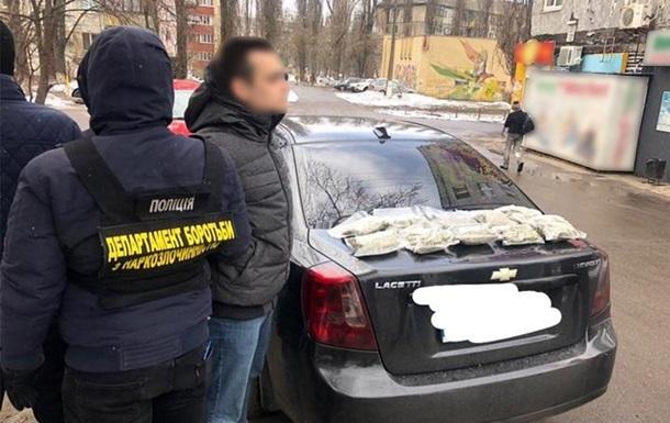 У Києві затримали торговця канабісом