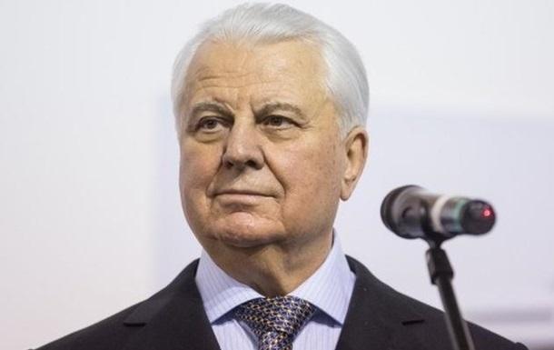 Кравчук про план щодо Донбасу: Це поки пропозиції