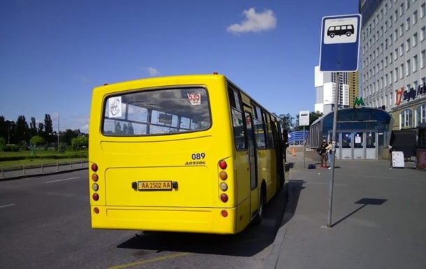 Проїзд у приміських маршрутках Києва подорожчав