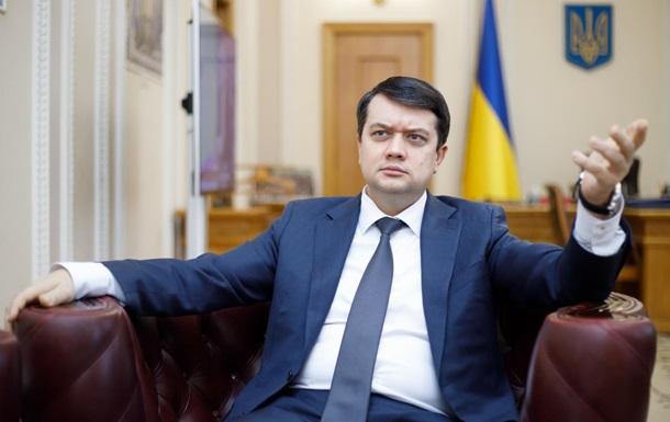 Разумков разъяснил свою позицию по ряду актуальных вопросов