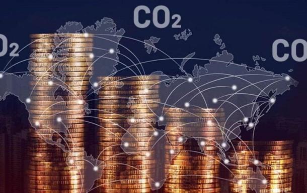 Carbon Border Adjustment – вызов украинскому промышленному экспорту