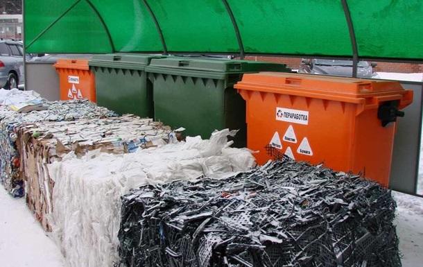 Обращение и утилизация отходов должны стать бизнесом