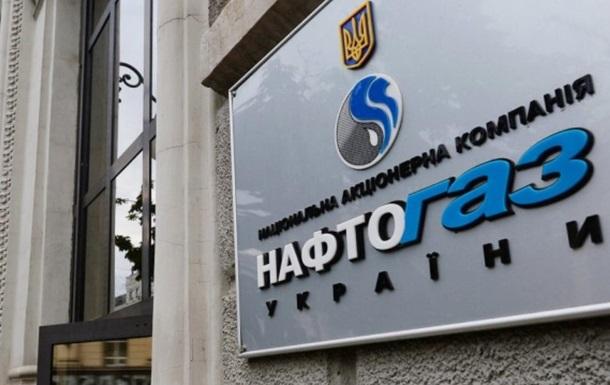 Нафтогаз с 1 апреля переходит на рыночные тарифы