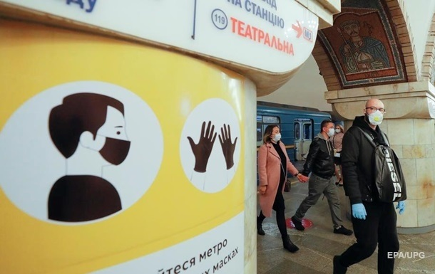 У Києві за добу понад тисячу випадків COVID-19