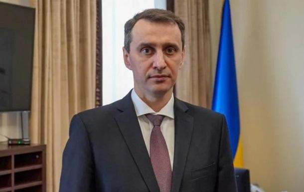 Ляшко про вакцинацію в Україні: На рівні з Францією