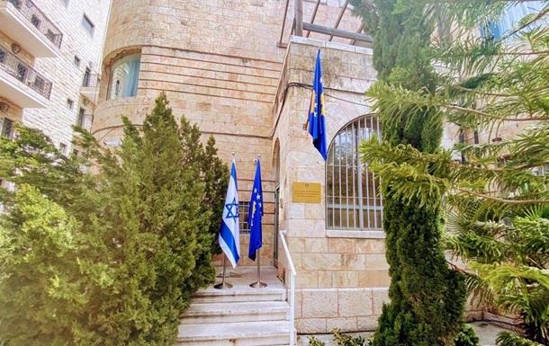 Косово открыло посольство в Иерусалиме
