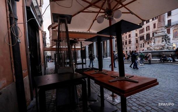 В Італії набув чинності новий локдаун