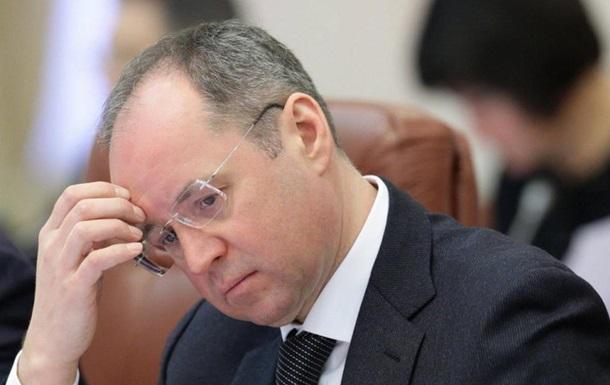 Демченко должен быть привлечен к уголовной ответственности за измену Родине