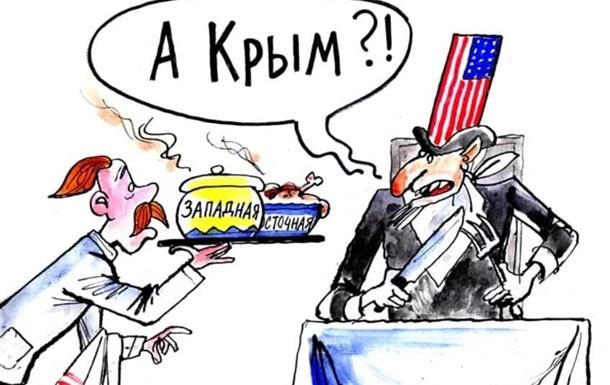 А Крым??!