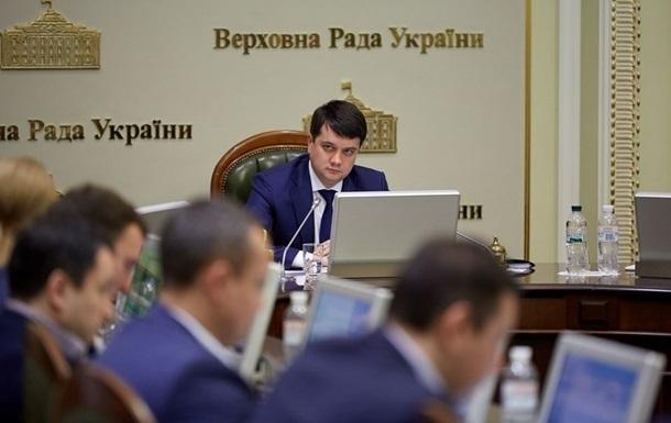 За Харьковские соглашения привлечь нардепов не выйдет - Разумков