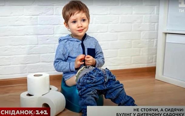 У дитсадку Києва розгорівся  туалетний  скандал