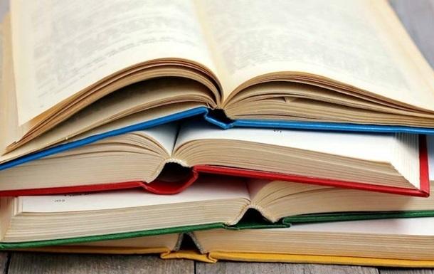 Мін юст оскаржив рішення ОАСК про скасування нового правопису