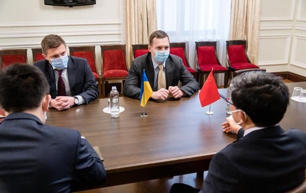 МИД обсудил с китайским послом ситуации с Мотор Сич и визитом в Крым
