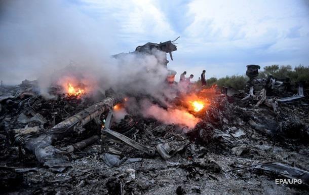 MH17: Україна продовжила договір з Нідерландами щодо розслідування