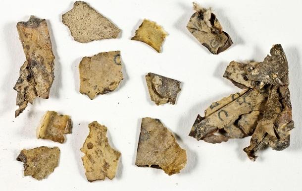 В Ізраїлі виявили фрагменти біблійного сувою