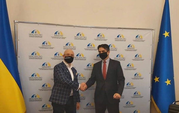 Україна і Туреччина готові побудувати житло для кримських татар