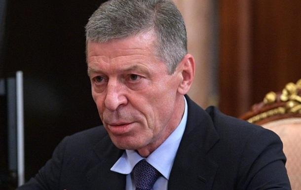 Козак дал жесткий ответ Киеву