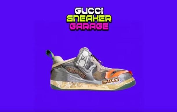 Gucci випустив оригінальні цифрові кросівки