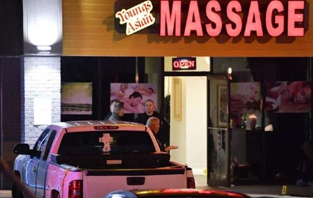 В США произошла серия нападений на массажные салоны, семь жертв