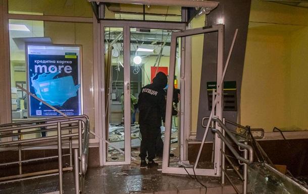 В Днепре ночью взорвали отделение Ощадбанка