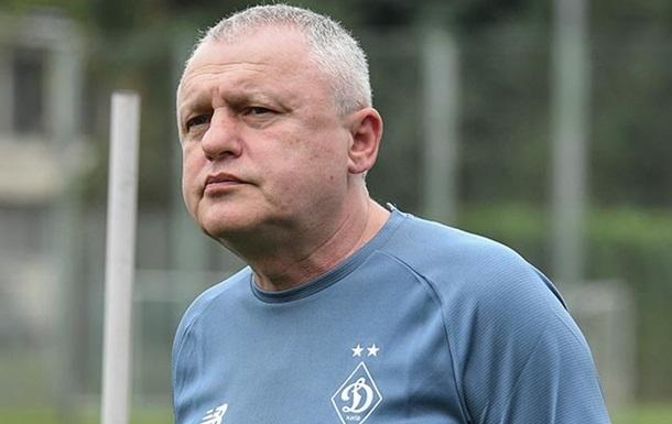 Суркіс жорстко відреагував на дискваліфікацію стадіону Динамо