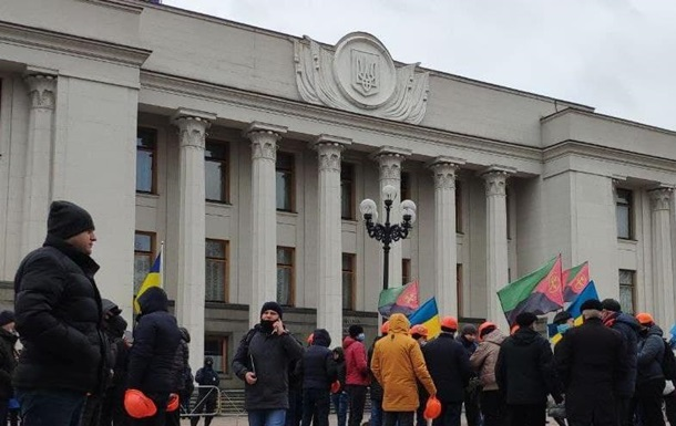Львівські шахтарі протестують у Києві