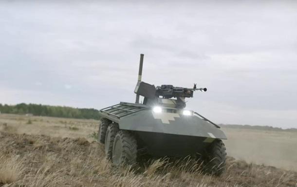 В Укроборонпромі провели інвентаризацію своєї землі