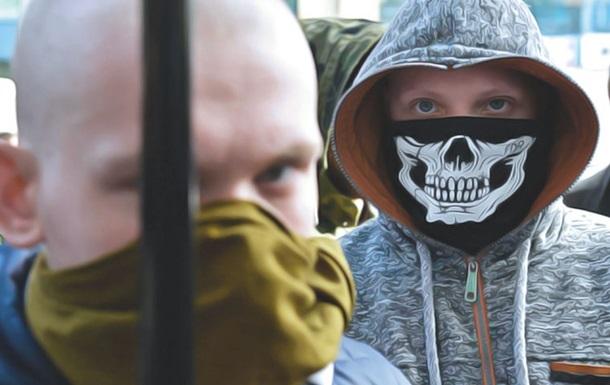 Украинский Хельсинский союз создал базу символов ненависти