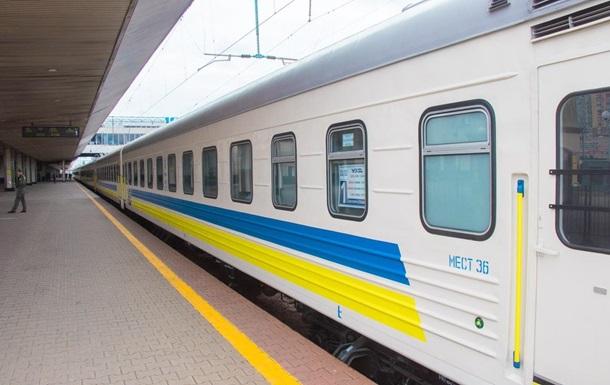 УЗ призначить більше 30 поїздів у літній період