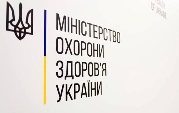 Кабмин объявил новый конкурс на должность главы НСЗУ
