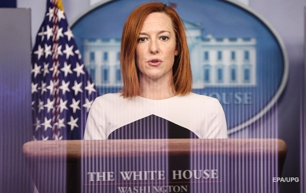 Білий дім відреагував на відкликання посла Росією