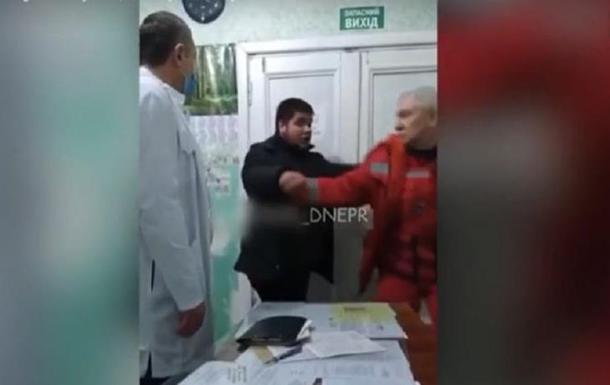 В больнице под Днепром пьяный устроил дебош
