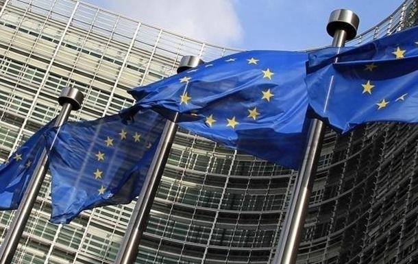 ЄС відреагував на слова Байдена про Путіна