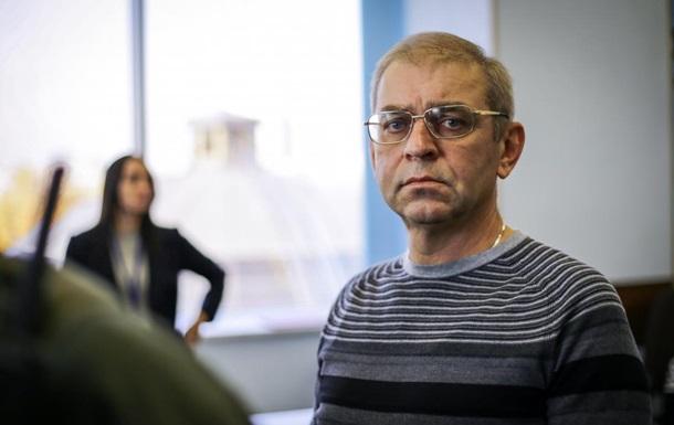 Суд оправдал экс-нардепа Пашинского