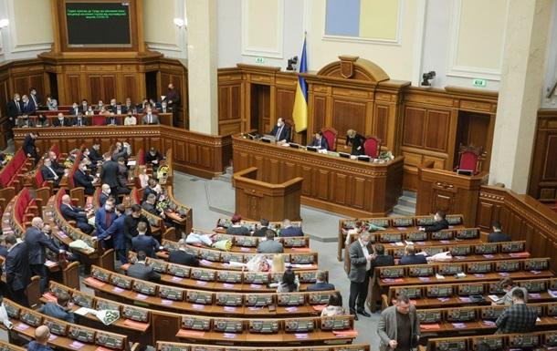 В парламенте будет рассмотрен вопрос денонсации Харьковских соглашений