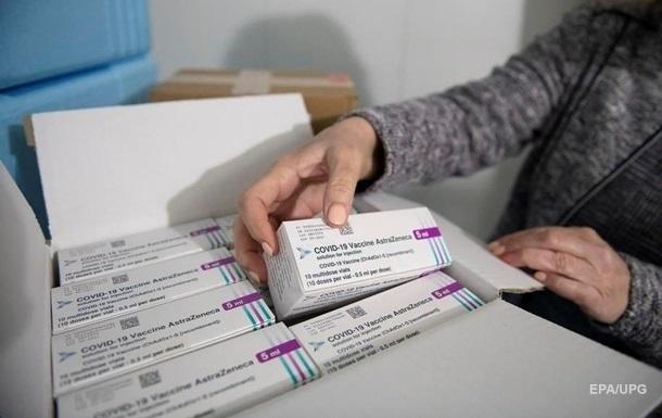 AstraZeneca оновить інструкцію до COVID-вакцини