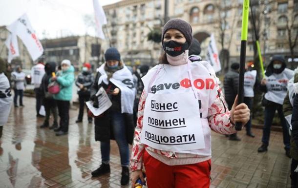 В Україні ФОПи протестують проти локдауну