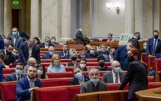 Рада соберется на внеочередное заседание