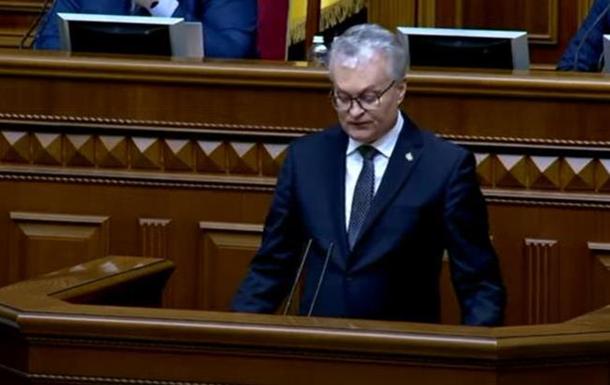 Президент Литви виступив у Верховній Раді