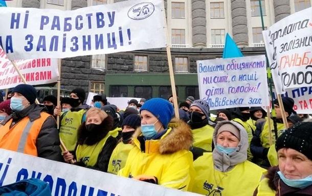 Железнодорожники готовят забастовку - нардеп