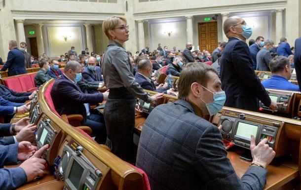 Рада скасувала засідання до кінця локдауну в Києві