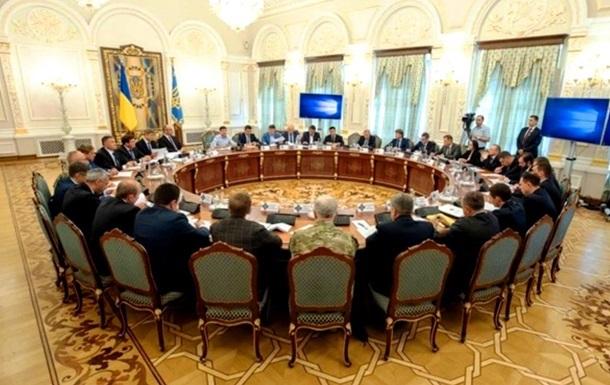 Засідання РНБО: введено новий пакет санкцій