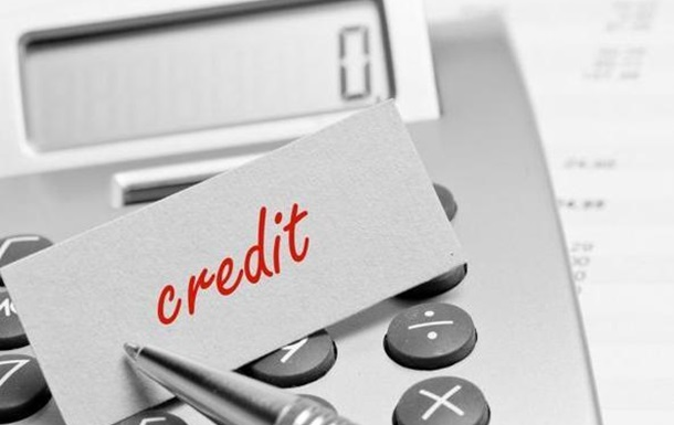 Дешёвые кредиты – залог экономического успеха