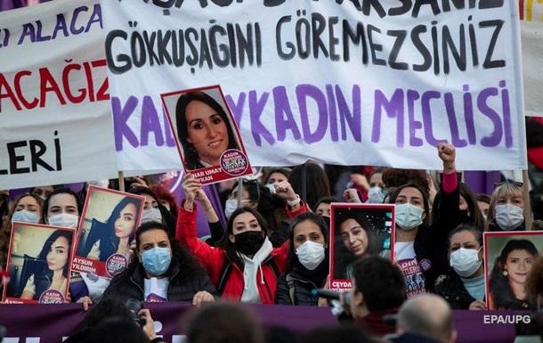 Туреччина вийшла зі Стамбульської конвенції щодо захисту жінок