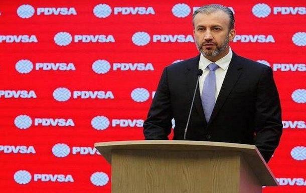 В Венесуэле заявили о теракте на заводе PDVSA