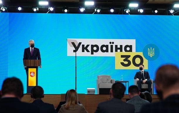 Проведення форуму Україна 30 призупинили через карантин у Києві