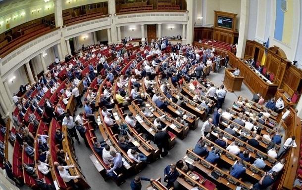 Протести під ОП: Рада збереться на засідання