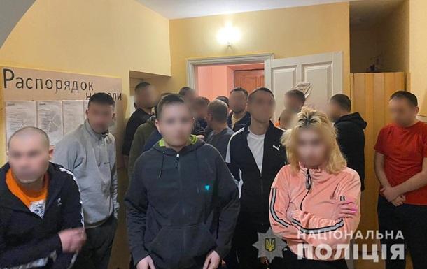 Під Києвом в  реабілітаційному центрі  катували людей